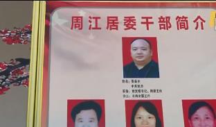 梅州五华:村社干部占用河道建楼 县镇皆称难监管