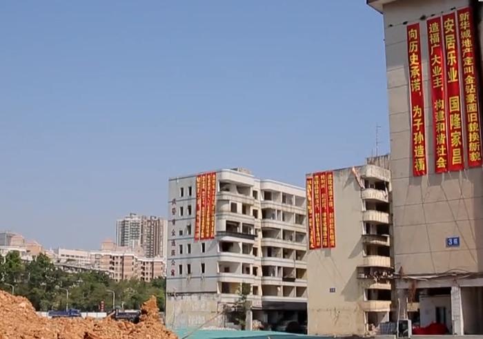 [HD][2019-11-10]珠江周刊:深圳旧改 十年困局终迎曙光