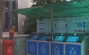 [HD][2019-11-23]人大代表:代表约见厅局长 推进垃圾分类处理
