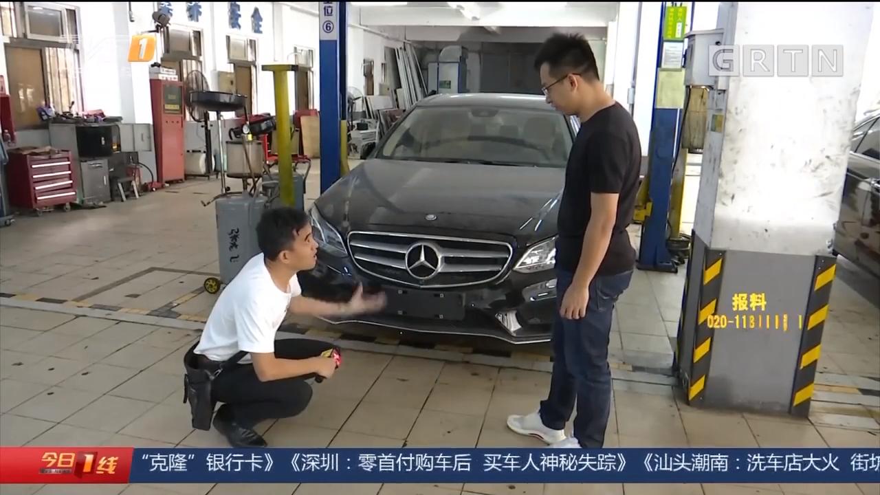 广州:网购二手奔驰车 付款后维修费近两万?