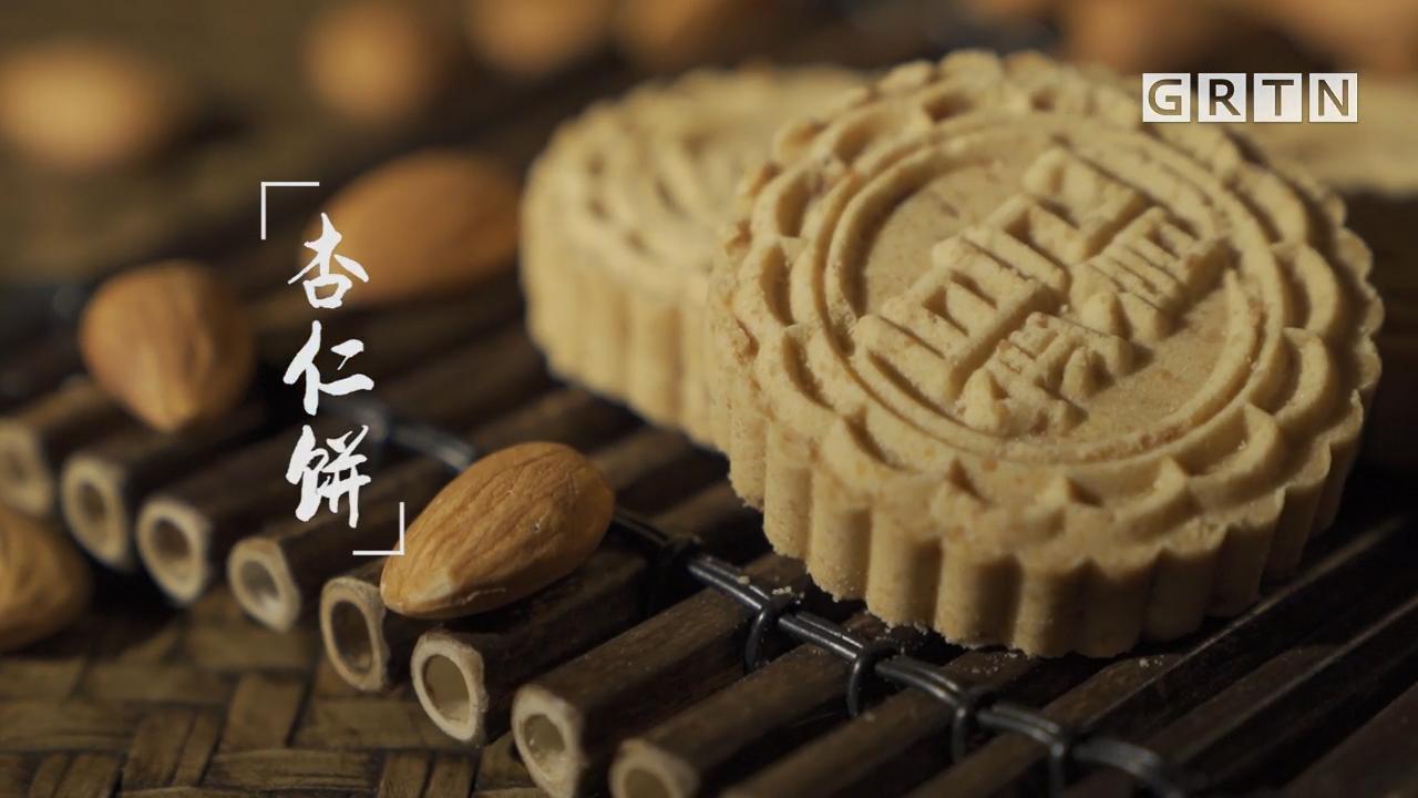 揾啖食——苦尽甘来20191115