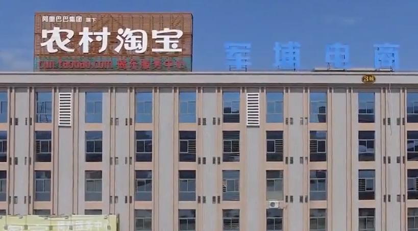 """军埔""""电商村""""炼成记 年轻小伙带头创业"""