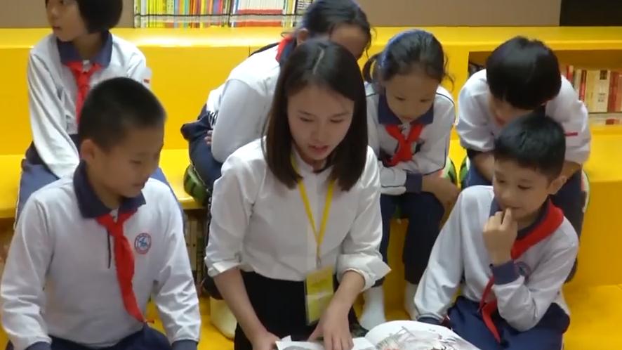 廣州越秀區少年兒童圖書館開館