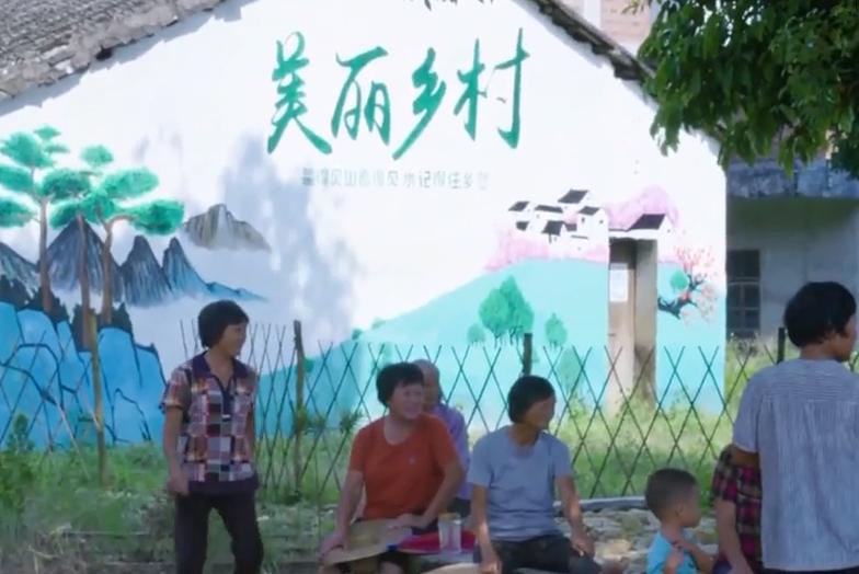 """[HD][2019-09-14]广东视窗:阳春市:打造美丽乡村 留住""""诗和远方"""""""