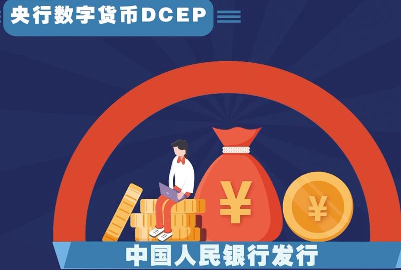 [HD][2019-11-25]财经郎眼:央行数字货币来了·笛一声