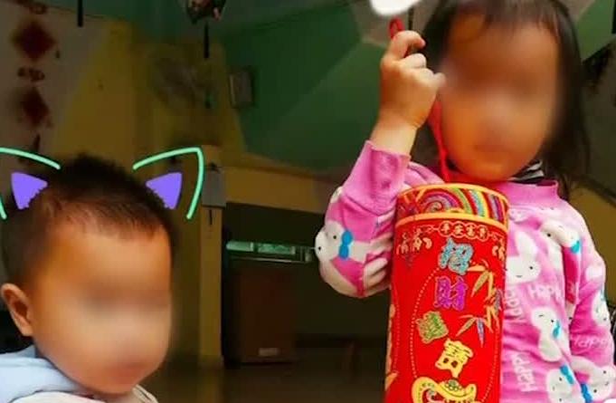 [2019-11-10]全民帮帮忙:帮患病女孩办医保