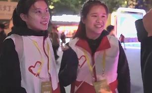 [HD][2019-11-22]志愿广东