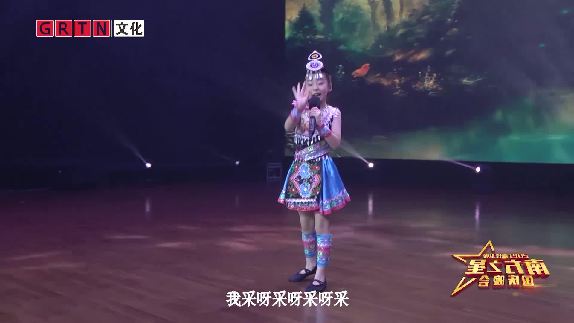23、杨梅小姑娘