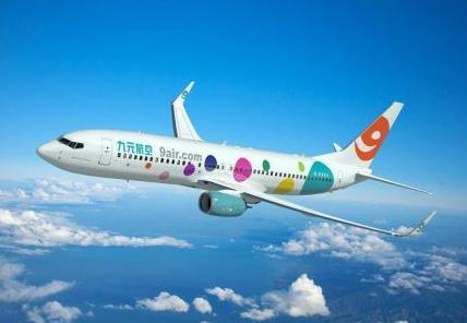 廣州 春節出游新選擇 廣州新增直飛日本低成本航線