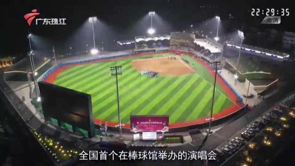 2019 YOUNG CITY 演唱会,杨宗纬 光良等一大帮明星与你相约中山!