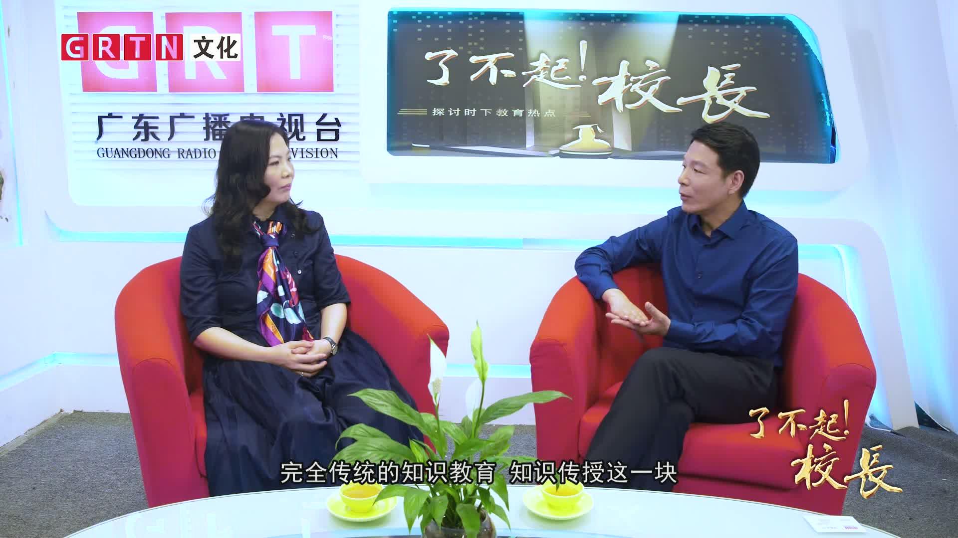 4、《了不起!校长》之昌岗东路小学