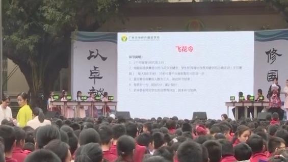 [2019-12-25]南方小记者:侨外举办首届优秀传统文化课程展示会