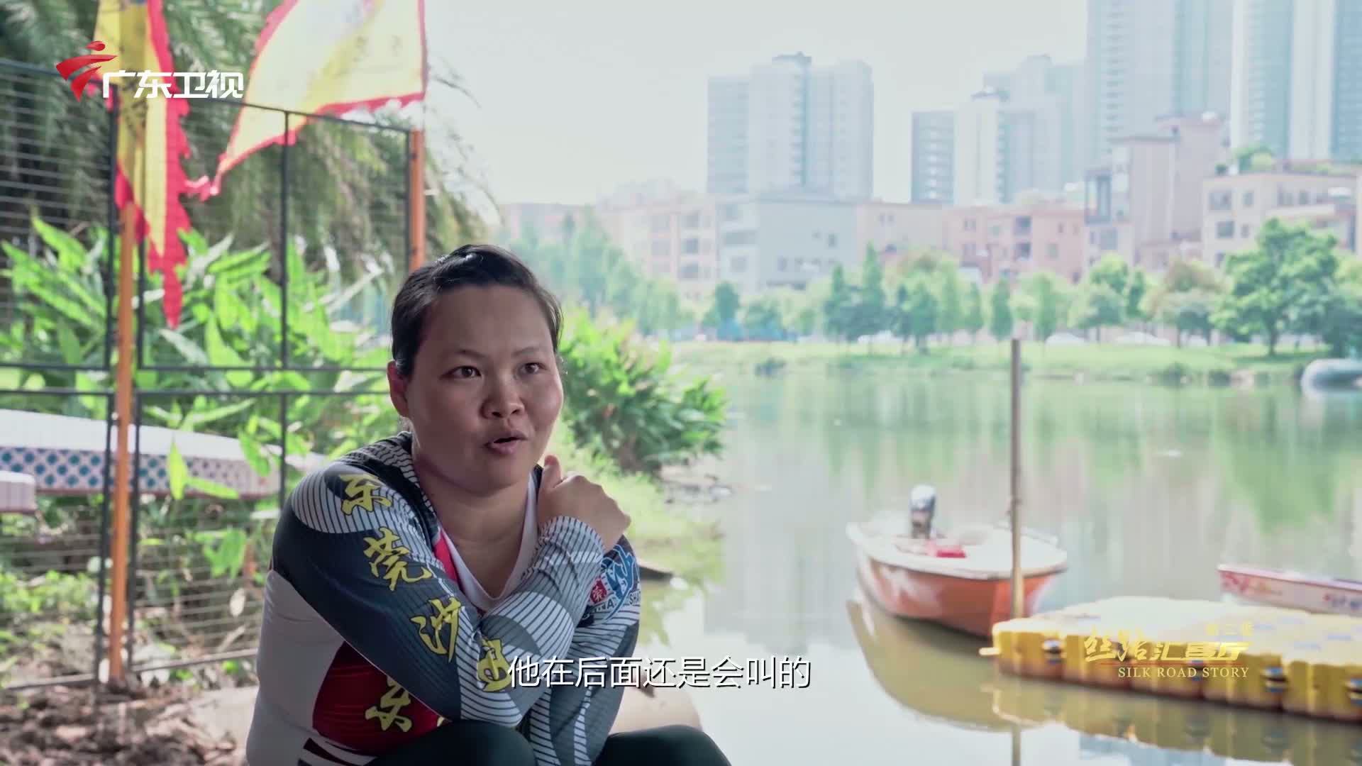 [HD][2019-11-10]丝路汇客厅:龙舟出海,勇立潮头