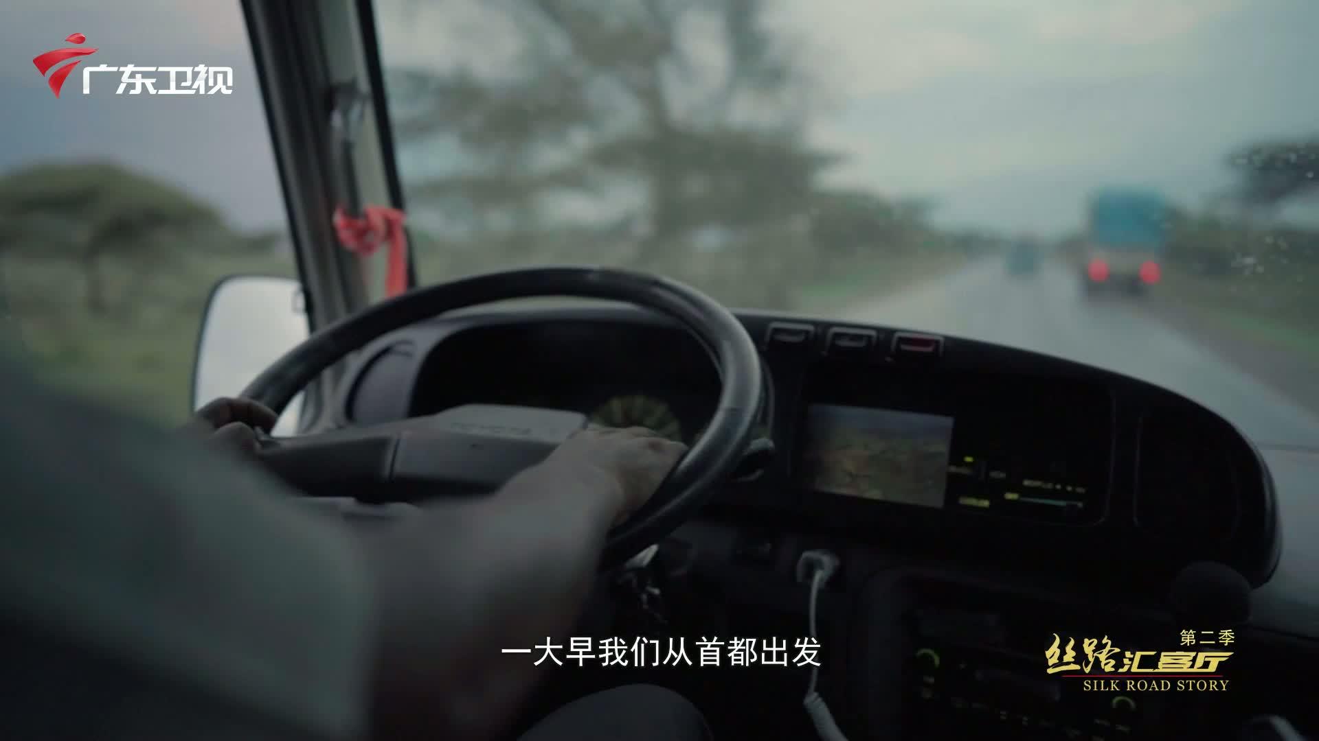 [HD][2019-11-24]丝路汇客厅:点亮最后一公里