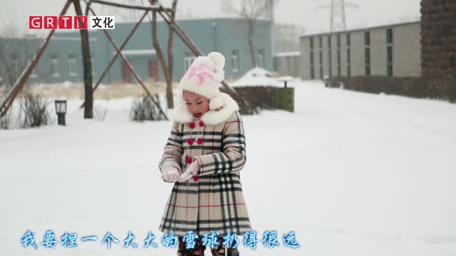 1、新声唱将-看雪