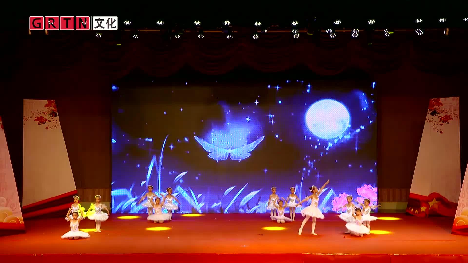 15-奇幻芭蕾