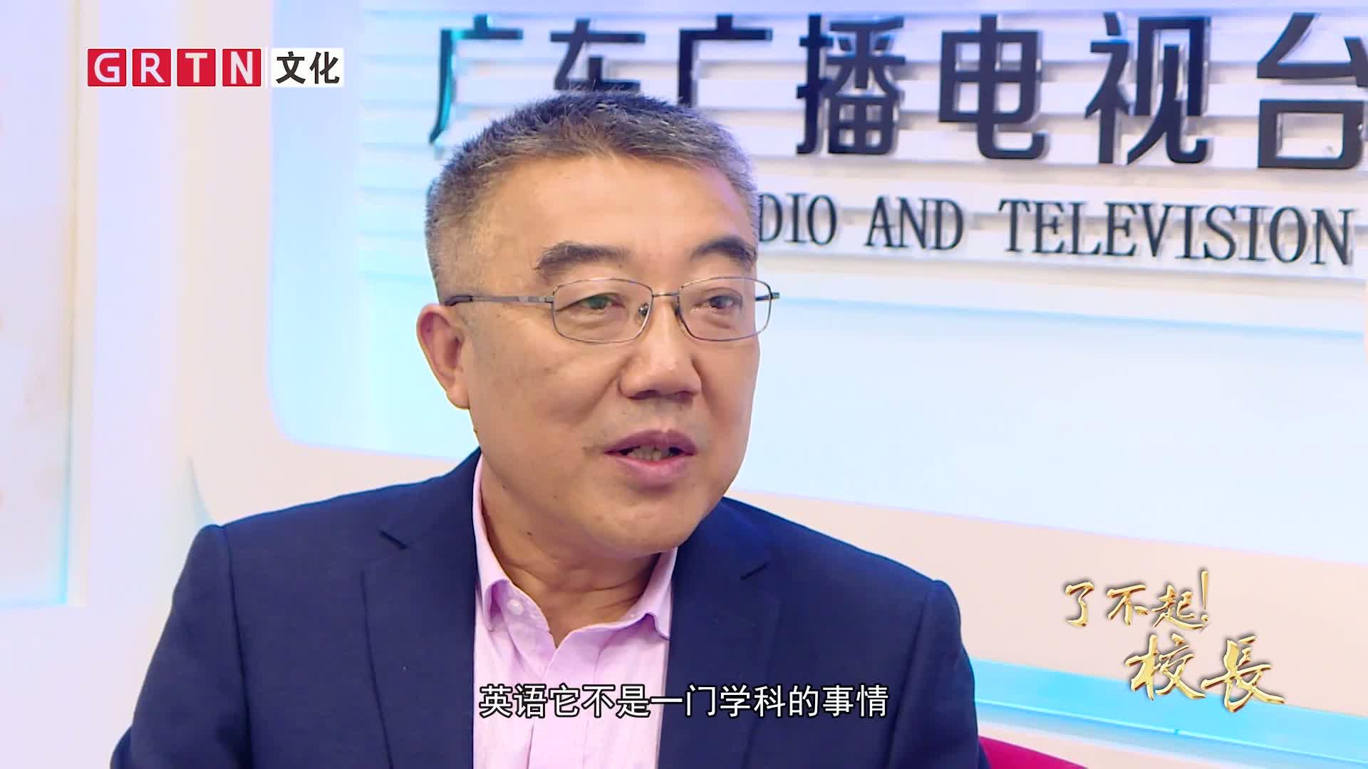 7、《了不起!校长》之广东碧桂园学校