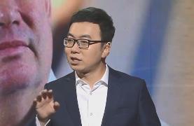 [HD][2019-12-02]财经郎眼:直播电商有多火·笛一声