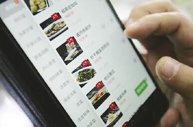 佛山:学校强制商家使用指定外卖平台 称为监管餐饮安全