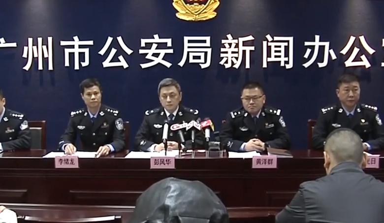 广州警方打掉多个非法买卖个人信息团伙