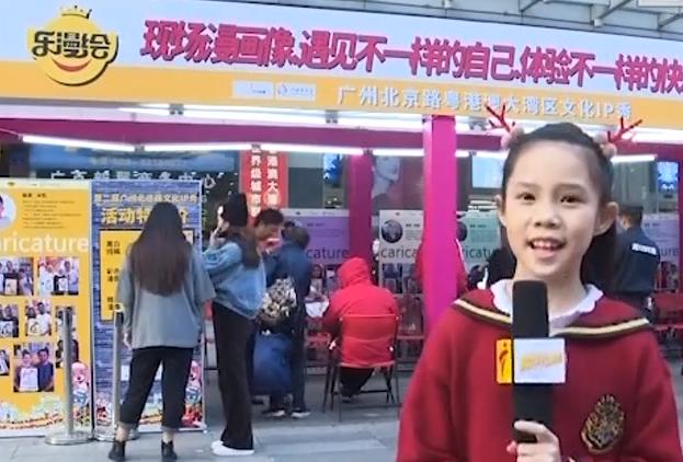 [2019-12-30]南方小记者:文创动漫,潮爆岁末北京路