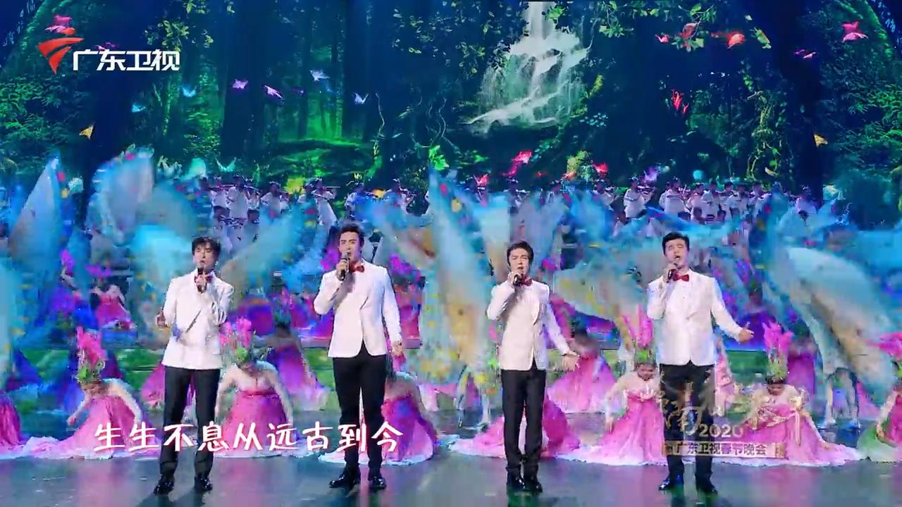 广东卫视2020春节晚会《岭南春来早》