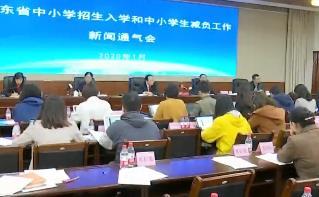 [HD][2020-01-17]今日关注:广东:义务教育民办学校100%摇号录取