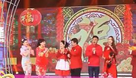 [HD][2020-01-16]娱乐没有圈:大放笑弹迎鼠年:珠江频道除夕晚会的搞笑担当登场!