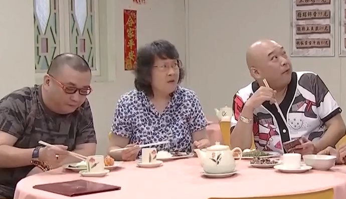 [HD][2020-01-05]外来媳妇本地郎:失物认领找回你(上)