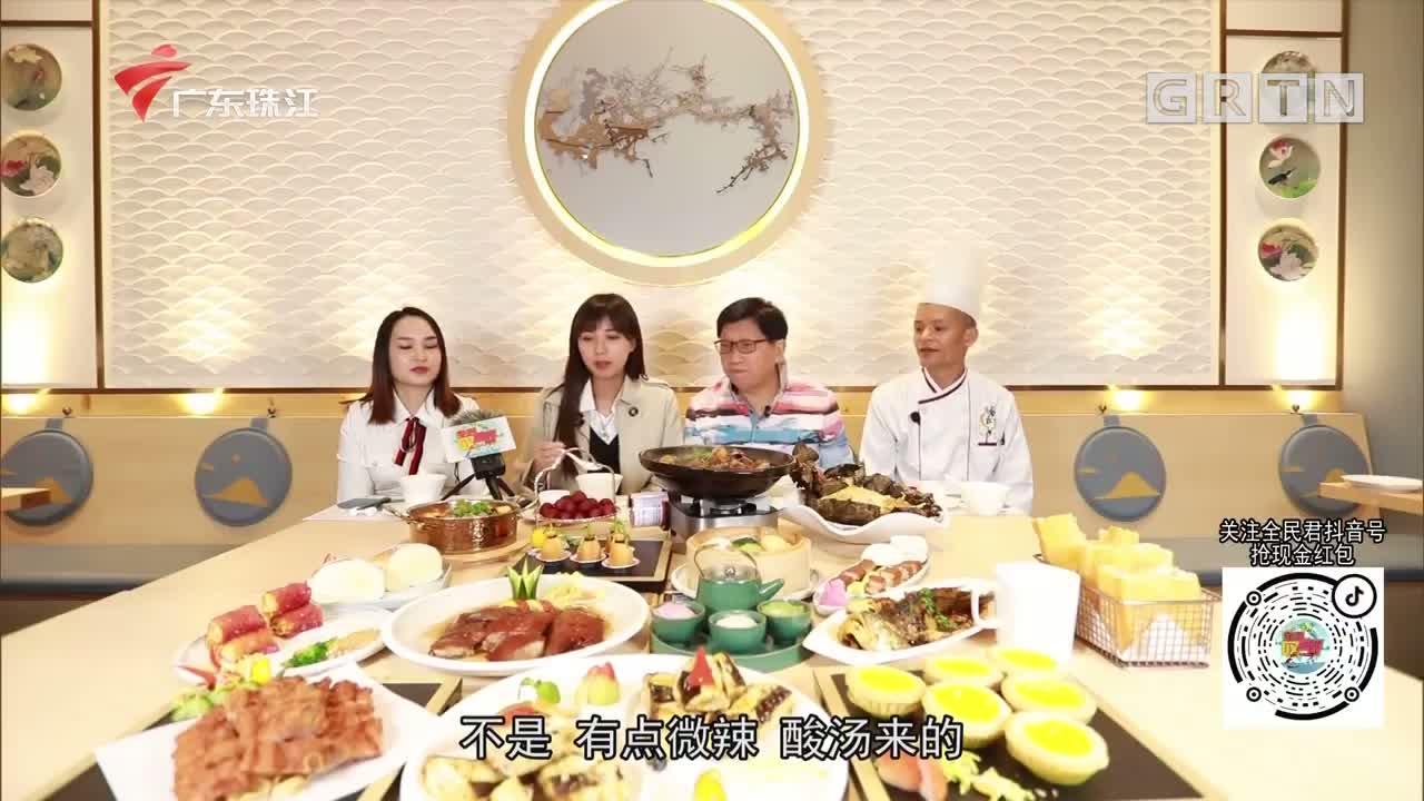 [HD][2019-12-27]全民叹世界:康爷叹世界 澳门银河之旅