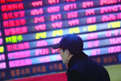 2020年首个交易日 喜迎降准利好 A股三大指数均涨超1%
