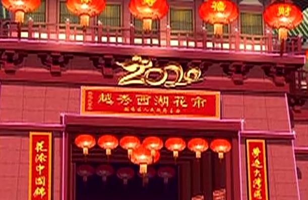 新春走基层 广州越秀:百年花市新活力 5G网络全覆盖