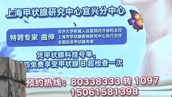 """[HD][2020-01-01]新闻故事:拆解""""大忽悠"""""""