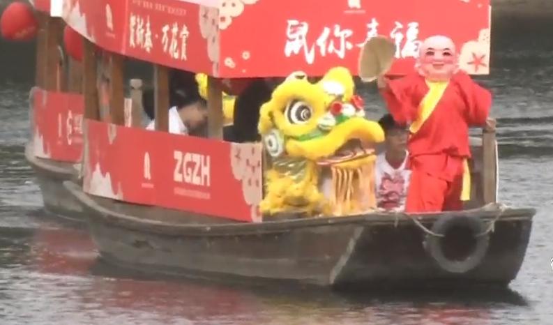 广州 水上花市热闹开锣 水陆巡游贺新春