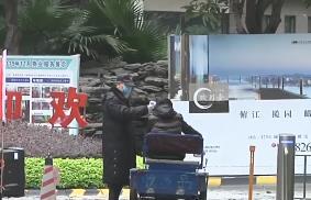广州首次发布确诊病例精确信息 政府回应市民关切