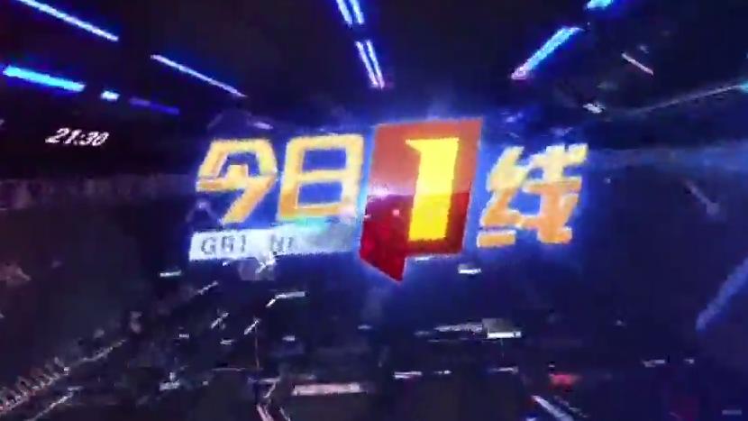 "[HD][2020-02-14]今日一线:共同战""疫"":清远 三名新冠肺炎康复者捐血浆 为广东首次"