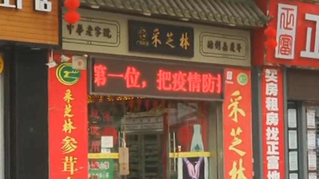 廣州:家里口罩缺貨怎么辦?線上小程序可預約購買