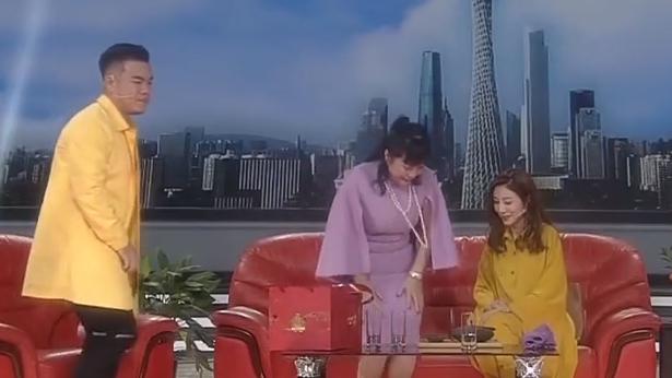 [HD][2020-02-02]粤韵风华