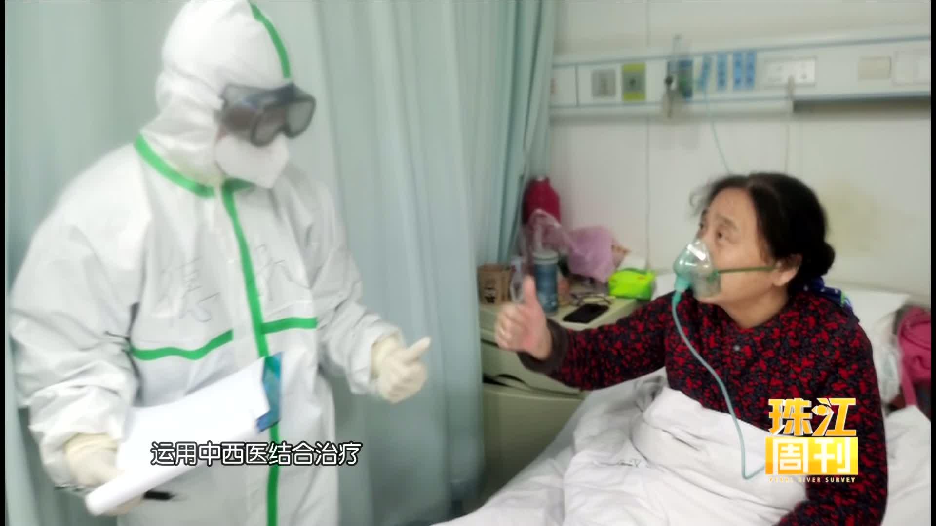 [HD][2020-02-16]珠江周刊:粤鄂同心 共战疫魔