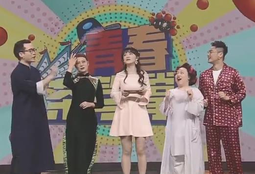[HD][2020-01-05]粤韵风华