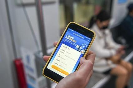 廣州地鐵17日起試行乘客掃碼實名登記