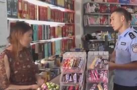 [HD][2020-02-25]新闻故事:养卡之祸(下)