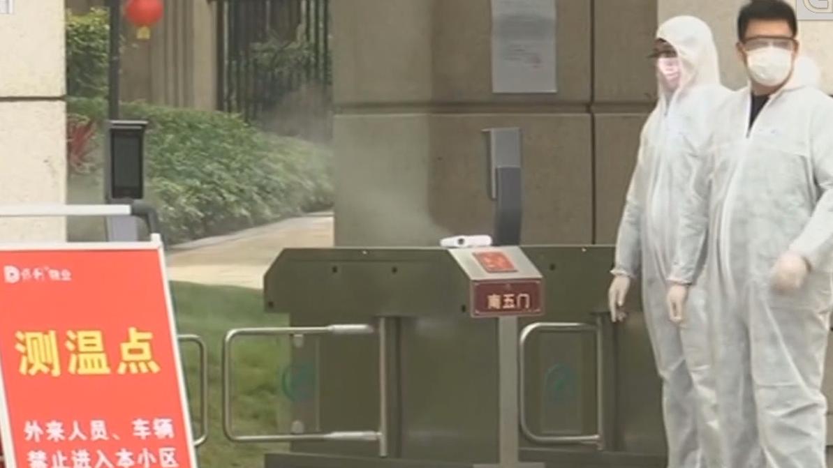 廣州海珠:8名干部因保利天悅事件被問責