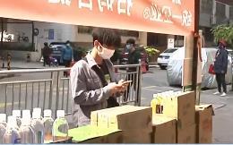 """廣州:""""無接觸式""""購物掃碼提貨 便民舉措惠街坊"""