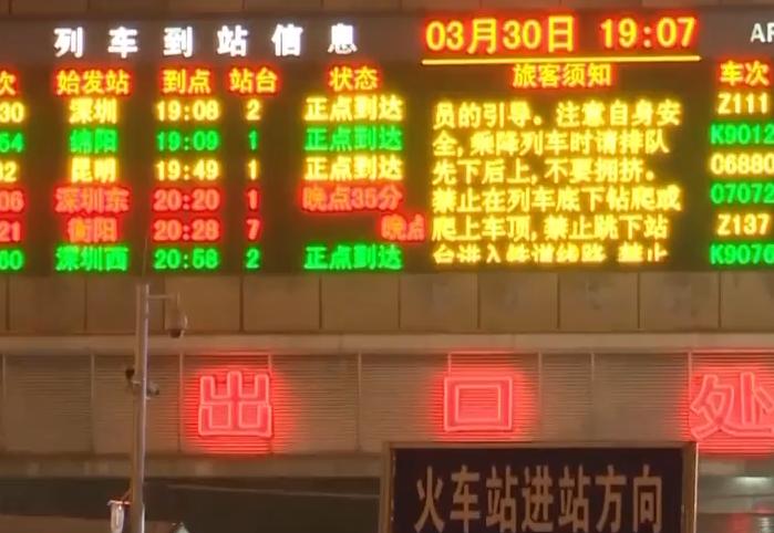 今夜最新:广州火车站 列车侧翻致广州火车站部分列车晚点