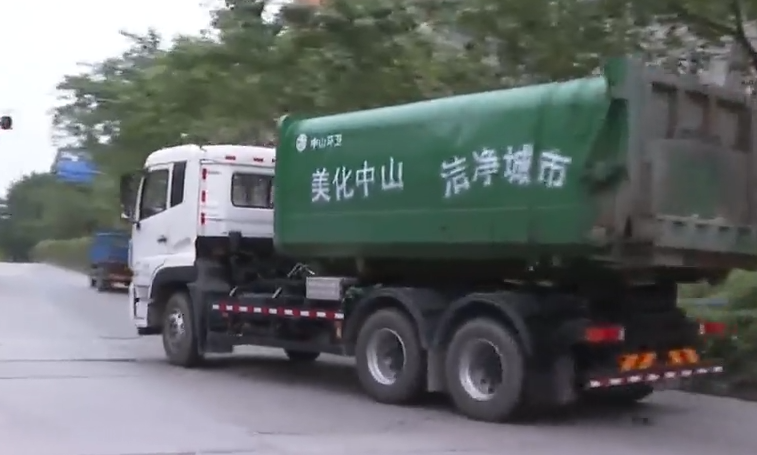 中山:垃圾场臭味扰民 明年将整改完毕