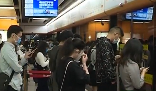 3月份上班第一天 广州迎来久违的早高峰