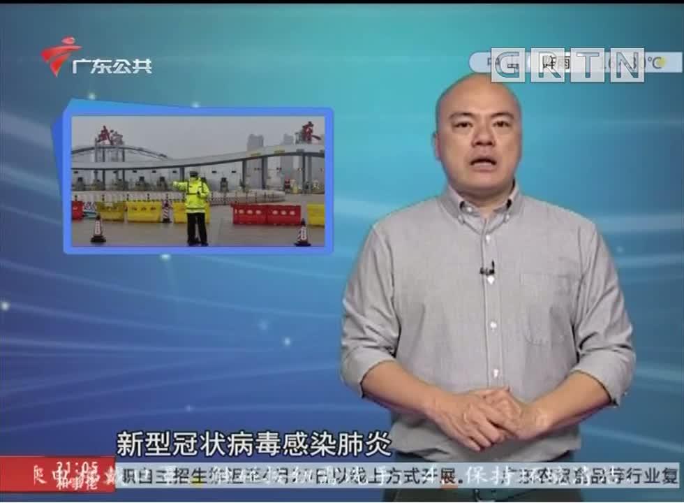 武汉4月8日解除封城