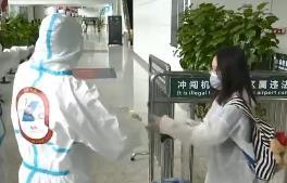 """严控境外输入:白云机场旅客分类标签""""四变二"""""""