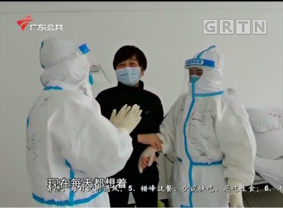医生一家五口确诊 广东医疗队起死回生
